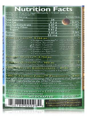 vitamineral-green-150-grams-powder-by-healthforce-nutritionals-extra4
